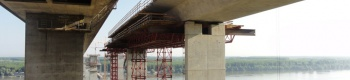 New Beska Bridge